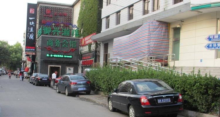Bejing750