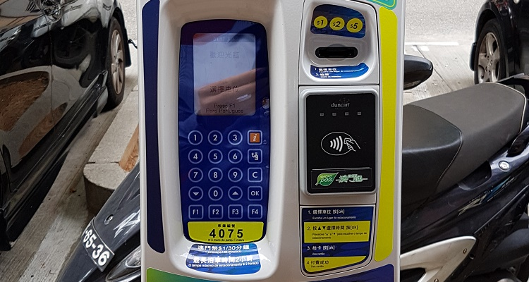 Duncan Solutions' VX parking meters to equip Macau